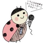よし子チャンネル♪も同時に開設!