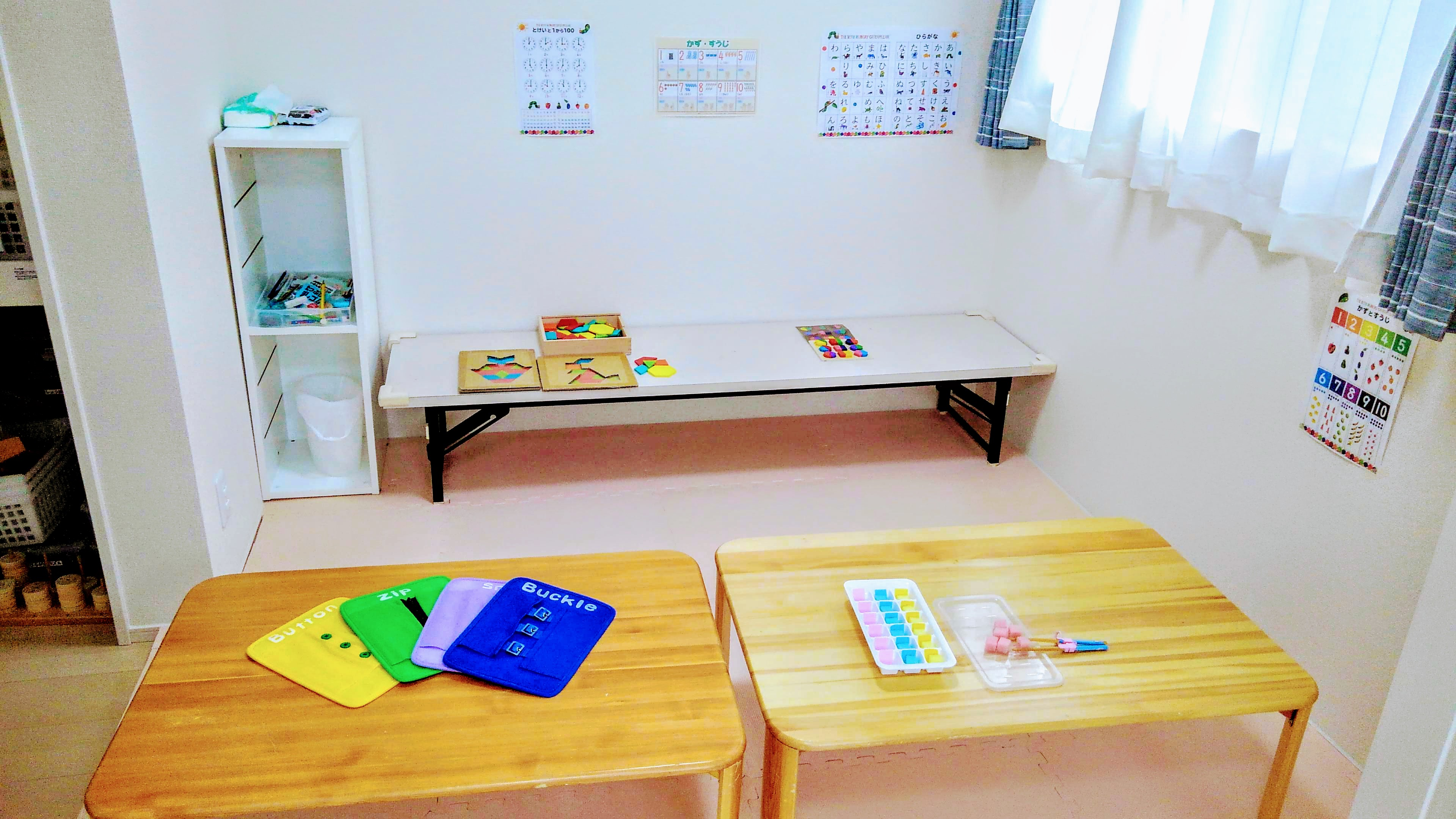 学習室ってどんなお部屋かな?